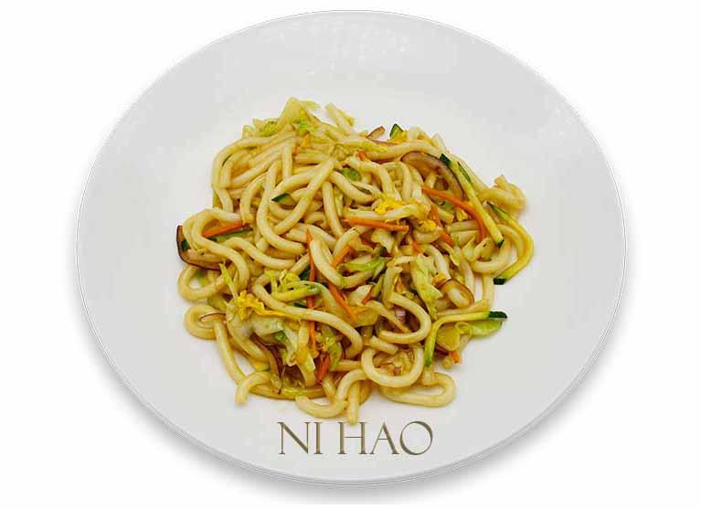1.Udon Ni Hao